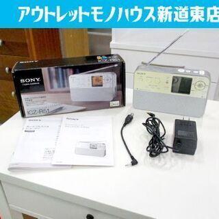 ポータブルラジオ ソニー 録音 レコーダー  ICZ-R5…