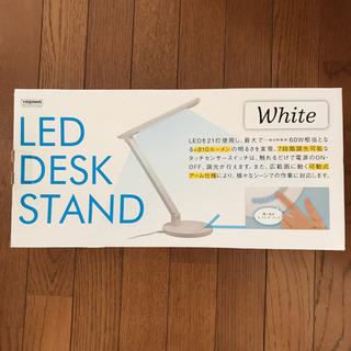 LED デスクスタンド