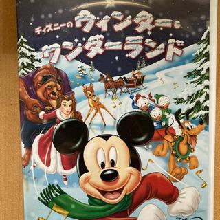 ディズニー クリスマス DVD あげます。