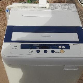 無料☆洗濯機(^^) - 家電
