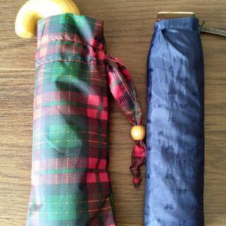 【未使用】折り畳み雨傘 2本セット