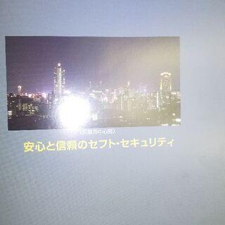 イオンチトセピア店舗内における万引防止業務【万引Gメン】