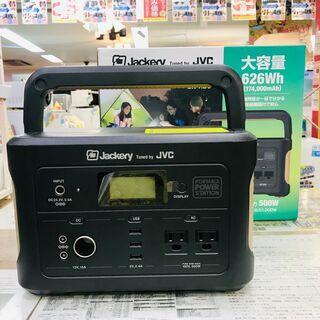 未使用品 JVCケンウッド ポータブル電源 BN-RB6-C