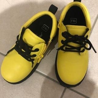 キッズ シューズ 靴 黄色