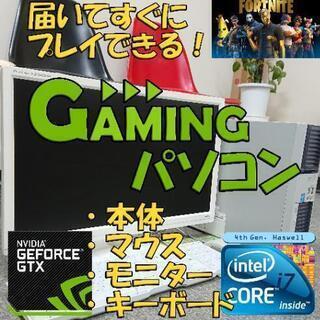 【ネット決済・配送可】ゲーミングPC/Core-i7/GTX75...