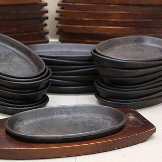 ステーキ皿 鉄板 23枚セット 鉄板皿 プレート木製台付 予備プ...