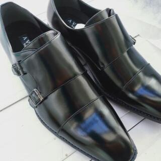 オシャレな紳士靴26.5