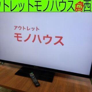 液晶テレビ 55インチ 2012年製 ソニー KDL-55HX8...
