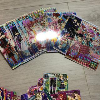プリパラ プリチケ キラカード 約100枚 - 本/CD/DVD