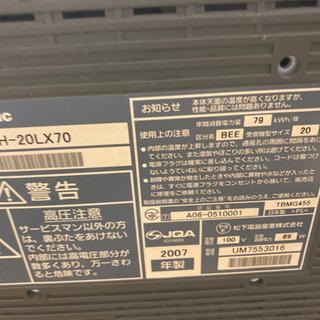 Panasonic20インチ