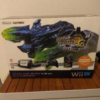WiiU MH3(トライ)G HD Ver. ソフト4本付き