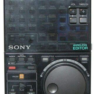 EDV-9000用リモコン RMT-163 美品 値下げ