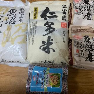 お米&ツナフレーク(16缶)