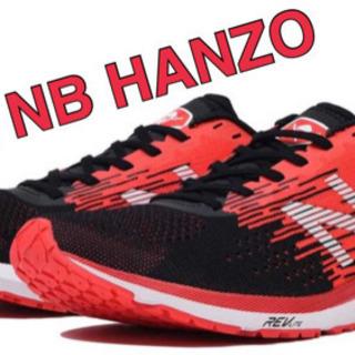 お取引終了●ニューバランス ランニング シューズ HANZO C...