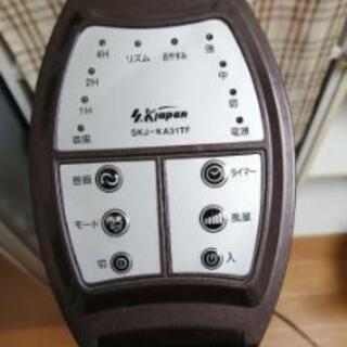 【譲り先決定】扇風機 タワーファン SKJ-KA31TF