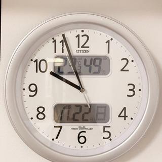 💮取引完了【超美品】11/25締切‼️シチズン電波掛け時計!多機能!