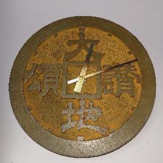 【ネット決済】激レア 非売品 金属の時計