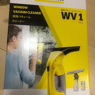 ケルヒャー窓用バキュームクリーナーWV1プラス
