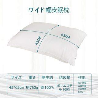 【新品・未使用】高反発安眠枕