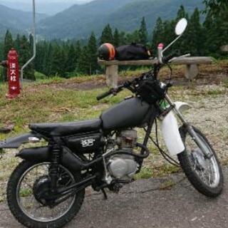 ホンダxe50 原付バイク
