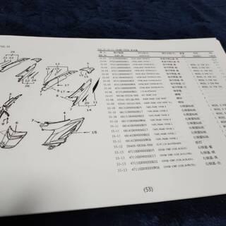 スズキ GSR125  パ-ツリスト - 広島市