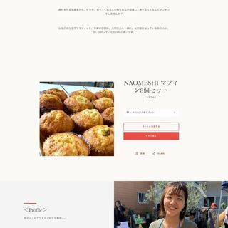 コロナ禍でECサイト利用増!!オンラインショップでコロナ対策!!