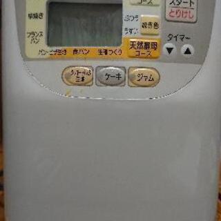 ZOJIRUSHIの食パン焼き機 0円