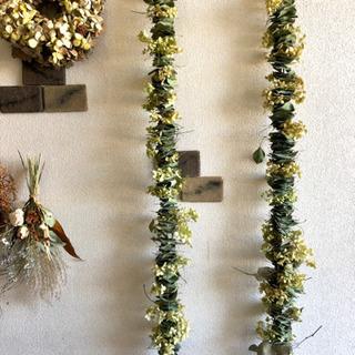 受注生産 ユーカリと紫陽花のロングロングガーランド