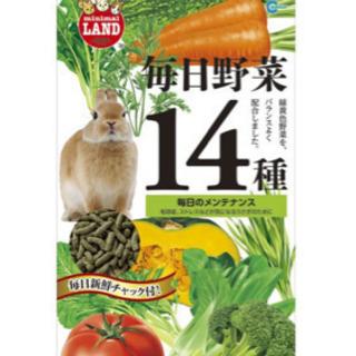 うさぎ 餌 ミニマルランド うさぎの主食 毎日野菜14種 メンテ...