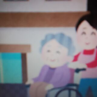 (神奈川)生活保護受給者様応相談店「高齢者介護施設入所&入院時」...