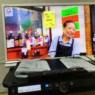 録画GO◎TOSHIBA 東芝 VARDIA HDD/DVDレコーダー