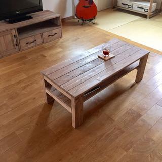 男前ローテーブル