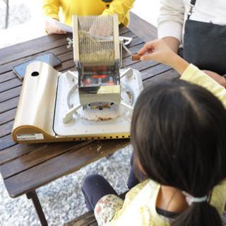 【巣ごもりにピッタリ】珈琲焙煎教室 - 筑紫野市