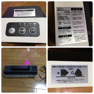 人感センサー付縦横2wayセラミックヒーター − 愛知県