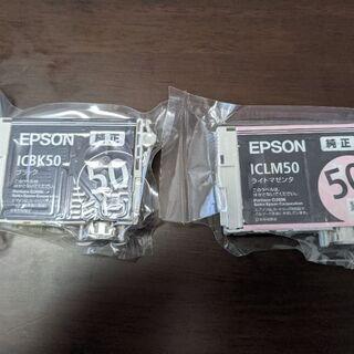 EPSONプリンタシインク
