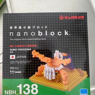 世界最小ブロック