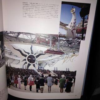 「映像でつづる 昭和の記録」(VHSビデオ 全32巻) - 本/CD/DVD