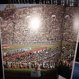 「映像でつづる 昭和の記録」(VHSビデオ 全32巻) − 福井県