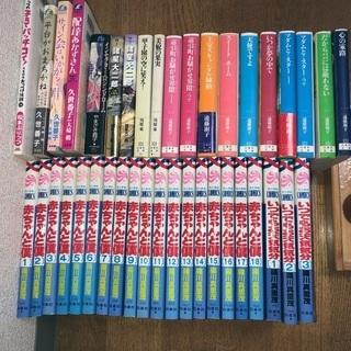 【受渡し者決定】コミック(漫画) いろいろまとめて125冊