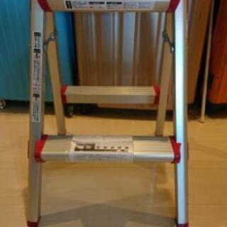 アルミ製 踏み台 (2段)・新品
