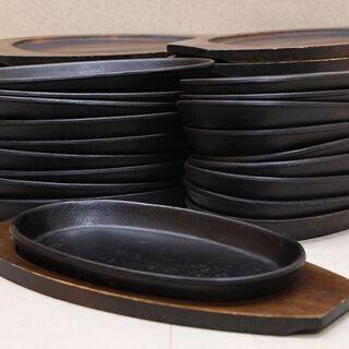 ステーキ皿 鉄板 19枚セット 鉄板皿 プレート木製台付(J76...