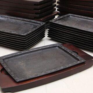 アサヒ ステーキ皿 角唐草大 17枚セット 鉄板皿 プレート木製...