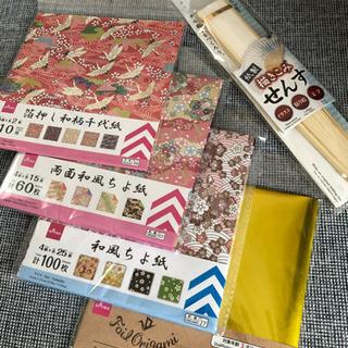 【DAISO】色紙&扇子