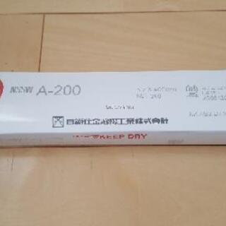 【ネット決済】[現金手渡し] 日鐵住金溶接棒 A-200 φ3....