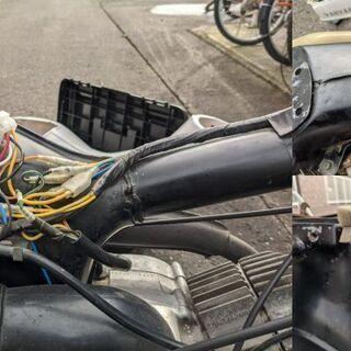 バンバン50 - バイク