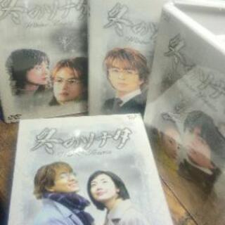 DVD 冬のソナタ 1.2.3