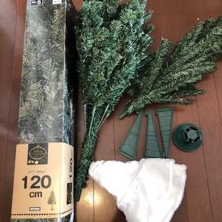 クリスマスツリー セットでもらって下さい - 南陽市