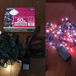 クリスマスツリー セットでもらって下さい − 山形県