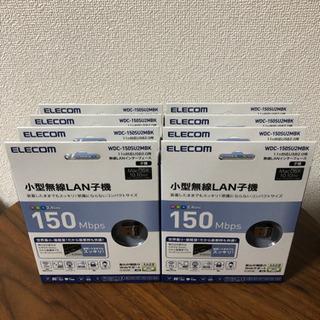 ELECOM 小型無線LAN子機 8個セット