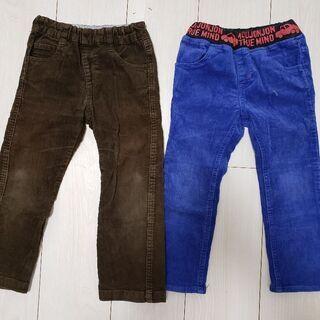 子供服 ズボン 100size 2本セット